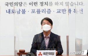 """안철수 """"윤석열 X파일? 공작 정치 시작… 온 몸 던져 끊어낸다"""""""