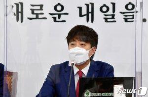 이준석, 권영세·정병국 주요당직 임명… '중진' 중심 인선
