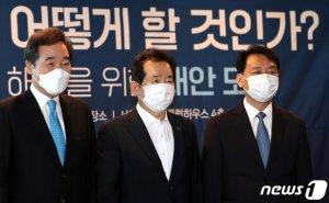 """경선연기 與 의총 앞두고 뭉친 '3룡'...""""이재명 통 큰 양보해야"""""""