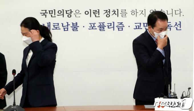 국민의힘-국민의당, 긴장 속 합당 첫 삽…