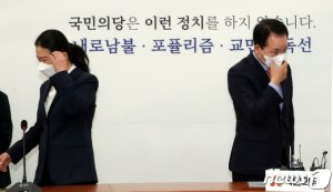 """국민의힘-국민의당, 긴장 속 합당 첫 삽… """"당대당 통합한다"""""""