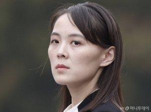 """'꿈보다 해몽' 김여정 발언에 신중한 靑 """"대응 안한다"""""""