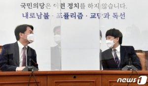 """국민의힘 사무처노조 """"국민의당 '물 먹인 소' 행태 규탄"""""""