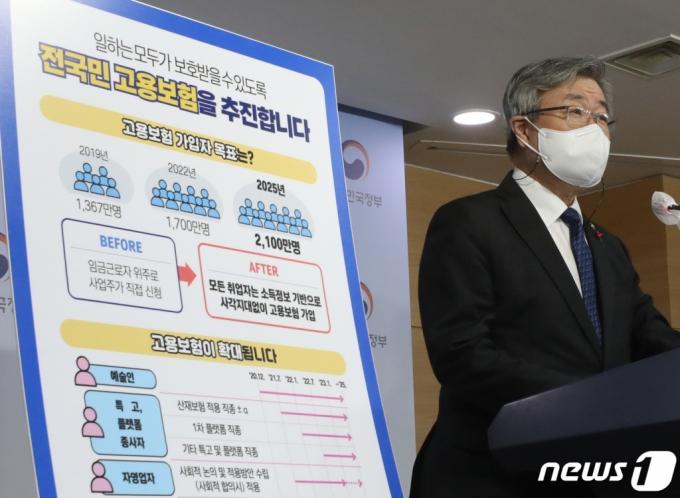 [단독] 대리운전·택배 업체, 매달 세금자료 내야…위반땐 2천만원