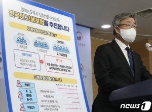 [단독]특고 과세자료 제출주기 단축…위반시 과태료 2000만원