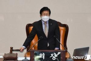 박병석 국회의장