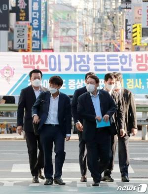 윤석열 오늘부터 후원금 모금… 김부선도