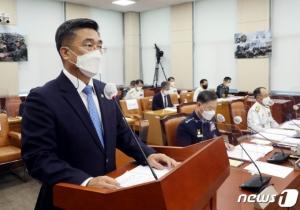 공군 성추행 사건은 진행형…野