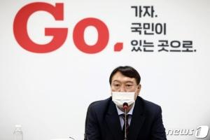 '사라진 제3지대'… 윤석열 '입당', 안철수·최재형 '타격' 주나