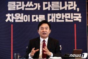 """원희룡, '대선출마' 선언… """"최대 경쟁자는 윤석열"""""""