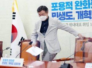"""전국민 지원 '무산'이유…윤호중 """"野, 이준석 생각과 확연한 차이"""""""