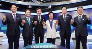 """與 대선후보들 """"이명박·박근혜 사면 반대"""""""