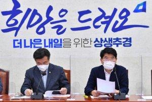 """與, """"정상적 언론사 문제 안될 것…가짜뉴스 피해구제법"""""""