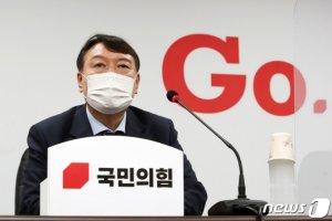 '검찰총장 사퇴' 5개월 만에… '제1야당행' 택한 윤석열