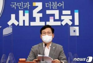 """이재명 대신 박용진 손잡은 송영길…""""'청포자' 없는 나라"""" 한목소리"""