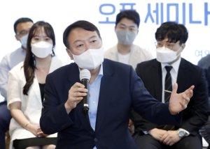 """윤석열 입당 후 첫 행보…""""청년이 만든 정책 미흡? 그말 취소"""""""