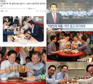 윤석열, 술꾼·박근혜 오버랩 vs 이재명, 음주운전 전과