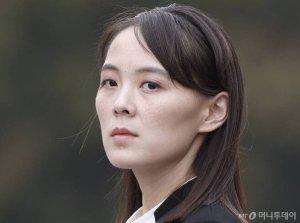 '韓美 훈련' 두고 김여정 文 대통령에 '용단' 압박