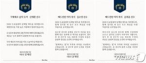 """文, 女배드민턴 동메달 축하 """"함께하는 힘, 올림픽 정신 보여줘"""""""