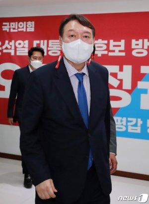 입당 윤석열 '쏠림' 심화…與와 대조적 '경선 흥행' 고심