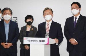 최재형, 대선 출마 선언…감사원장→대선 직행 이유 밝힌다