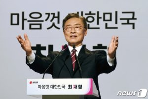 최재형, 2박3일 '영남' 일정 돌입… '보수텃밭' 공략한다