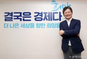 """유승민, 저출생 공약 발표… """"아동수당 18세까지 확대"""""""
