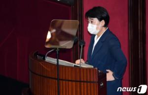 '부친 부동산 의혹' 윤희숙 의원직 사퇴…'찬성 188' 국회 통과