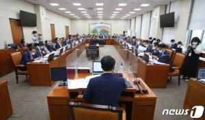 김범수·김정주·통신3사 대표·남양유업 회장 등 무더기 증인 채택