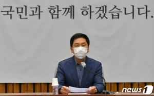 김기현, 이재명 '법적 대응' 시사에