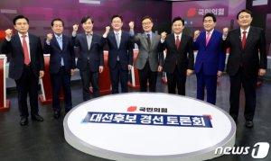 토론회 '데뷔전' 윤석열, '고발사주' 놓고 홍준표와 '설전'