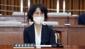 文대통령, 오경미 대법관 임명안 재가…오늘 임기시작