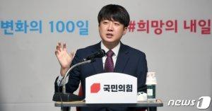 """野도 플랫폼 기업 손보기…이준석, 송영길에 """"협치모델 만들자"""""""