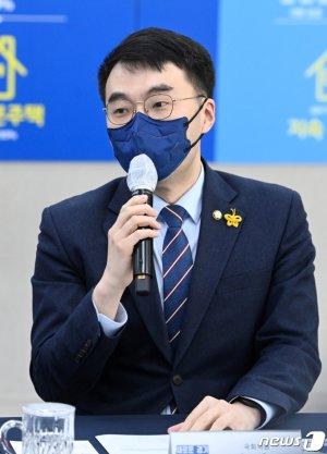"""김남국 """"곽상도, 아들 화천대유 취업 청탁·특혜 여부 밝혀야"""""""
