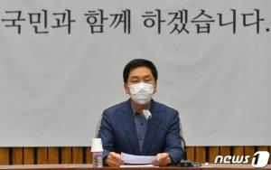 """김기현, 이재명 '법적 대응' 시사에 """"방귀 뀐 X이 성내"""""""
