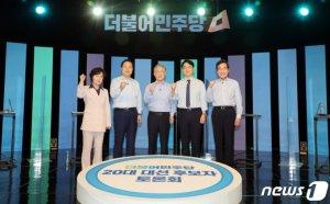 """'대장동 의혹'에 불붙은 '명낙대전'…이재명 """"부정있다면 사퇴"""" 초강수"""