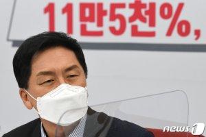 """김기현 """"이재명 '공공개발이익 환수 법제화' 주장은 동문서답"""""""