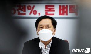 """곽상도, '아들 50억 퇴직금' 논란에 탈당…국민의힘 """"특검해야"""""""