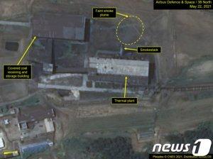 """韓, 64년만에 IAEA 의장국…""""北核문제 더욱 지지받겠다 """""""