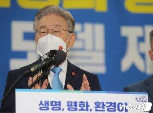 """박주민·김병욱 """"보수언론·야당·적폐세력, 이재명 대장동 개발 마타도어"""""""