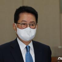 """박지원, 조성은 질의 받자 '대국민 사과'…""""이유여하 불문"""""""