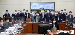 野 의원들, '대장동 환경영향평가' 집중 질의…이재명 책임론 공세