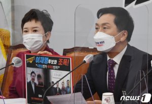 국민의힘, 이재명 '국감 위증' 검찰 고발 예정