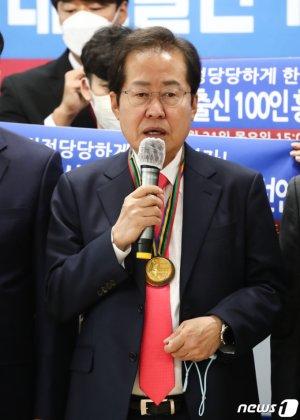 """홍준표 """"여론조사 방식 어이없어…중대 결심할 수도"""""""