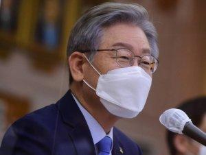 이재명, '경기도지사' 사직 기자회견…'대권 행보' 가속도