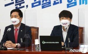 윤영석, 지명직 최고위원에…대장동 검증특위 위원장 김진태