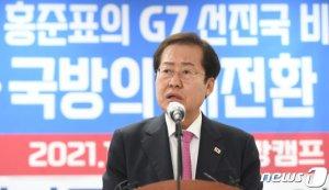 """홍준표 """"전술핵 재배치 추진, 9·19 남북합의 파기하겠다"""""""