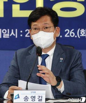 """송영길 """"노소영에 조의 표해…노재헌 사과는 격려"""""""