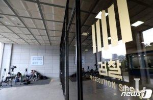 검찰, 조국 5촌조카 신병 확보 후 사모펀드 관계자들 재소환