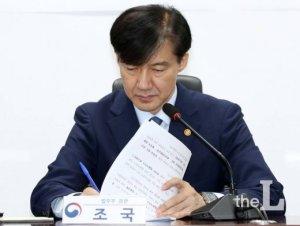 조국 배우자, 공개 소환 검토…검찰, 사모펀드 관련 수사 박차